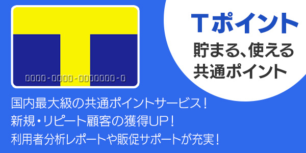 tpoint22